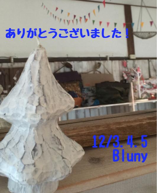 b0099276_09053680.jpg