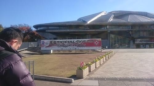 「柔道グランドスラム大会」_a0075684_124393.jpg