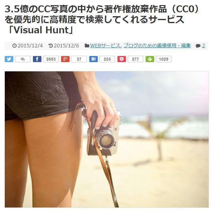 北海道大学の写真がどっさりのサイト_c0025115_19305320.jpg