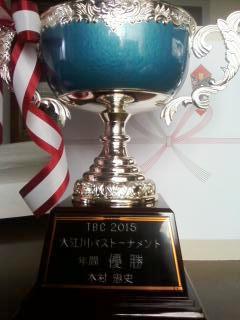 TBC  スキルアップミーティング 2015冬大会結果報告_a0153216_17555872.jpg