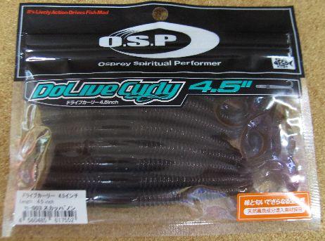 """O・S・P ドライブカーリー4.5""""  5色入荷しました。_a0153216_23493369.jpg"""