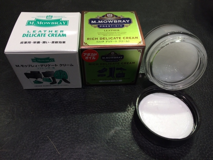 リッチデリケートクリームは非常に良いクリームです。_b0226322_18495369.jpg