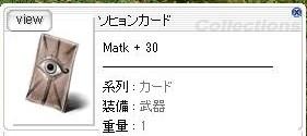 f0201030_16102731.jpg