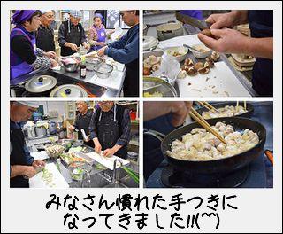 第3回・第4回男子ゴハン塾_c0259934_14351124.jpg