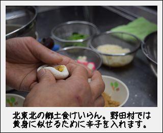 第3回・第4回男子ゴハン塾_c0259934_14362767.jpg