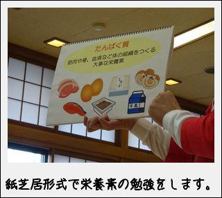 第3回・第4回男子ゴハン塾_c0259934_1439798.jpg