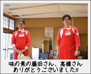 第3回・第4回男子ゴハン塾_c0259934_14423263.jpg
