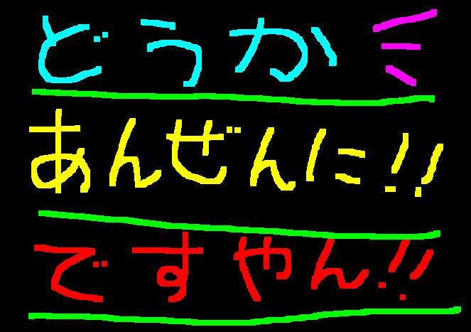 f0056935_20162136.jpg