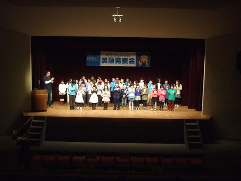 小学部発表会 みんながんばりました!!_d0076641_1639207.jpg