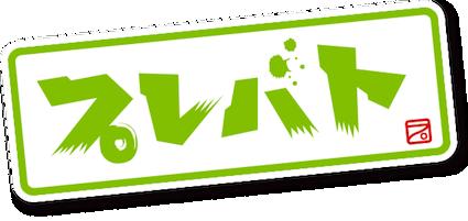 佐々木浩が、毎日放送「プレバト!!」に出演いたします_d0284244_1911651.png