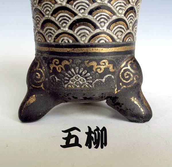 楽徳と五柳の共通点                      No.1669_d0103457_00145558.jpg