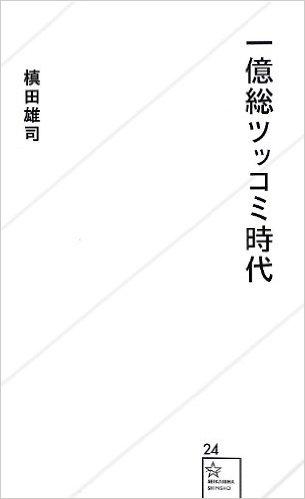 b0145160_511965.jpg