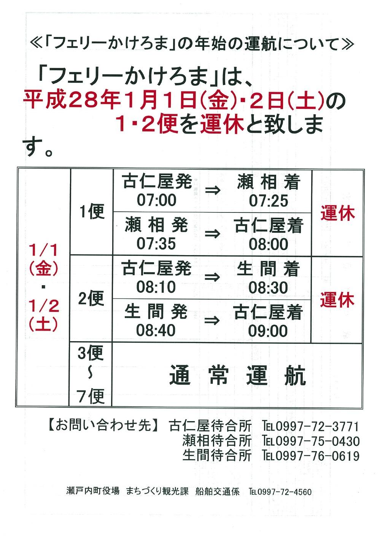 b0177163_1653487.jpg