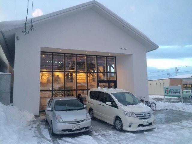 砂川LAUREL、カフェ&ショップ「shiro」オープン後_c0189970_09163263.jpg