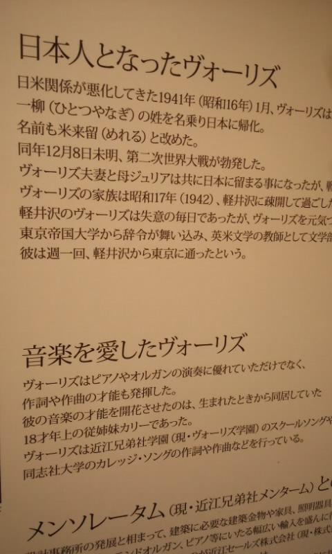 f0200871_182989.jpg