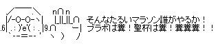 d0072677_2463076.jpg