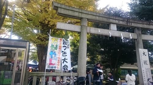 「千駄ヶ谷はお祭り」_a0075684_0575523.jpg