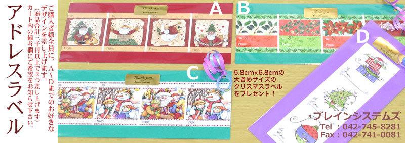 全員プレゼント☆選べる大きめラベル_d0225198_16124329.jpg
