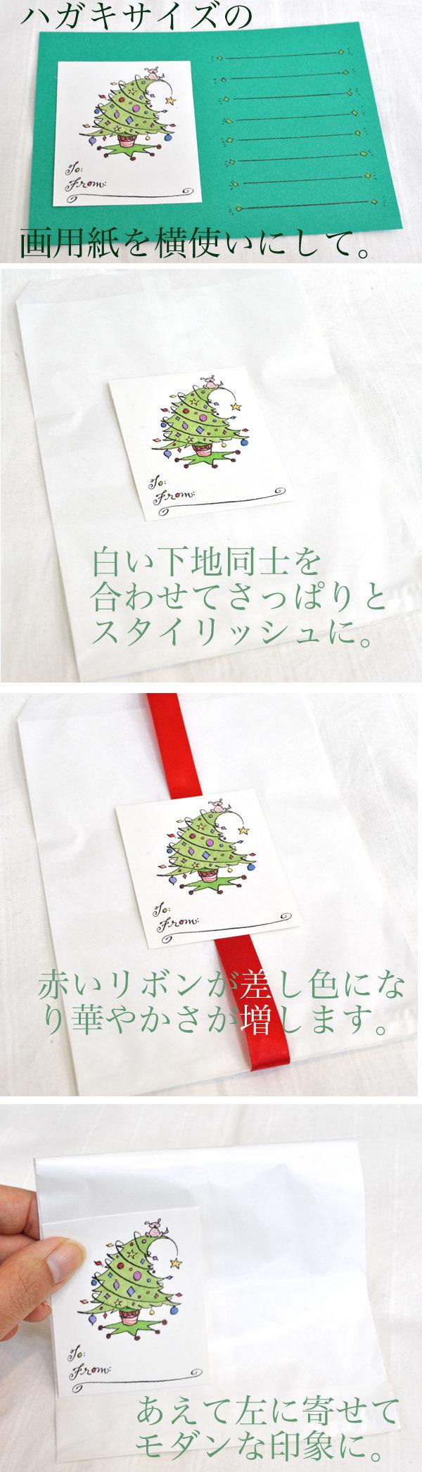 全員プレゼント☆選べる大きめラベル_d0225198_17471091.jpg