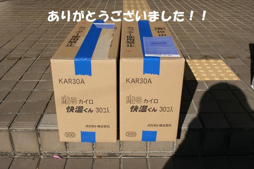 12/5 センター猫の里親会_f0242002_14554345.jpg