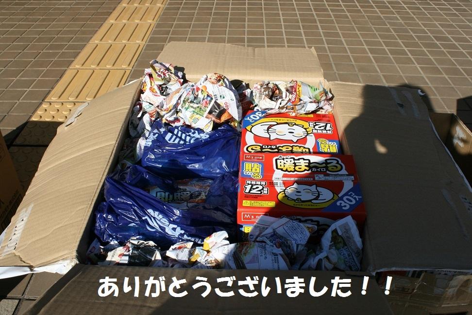 12/5 センター猫の里親会_f0242002_14555161.jpg