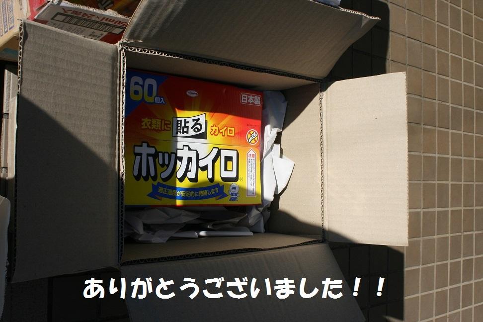12/5 センター猫の里親会_f0242002_14555925.jpg