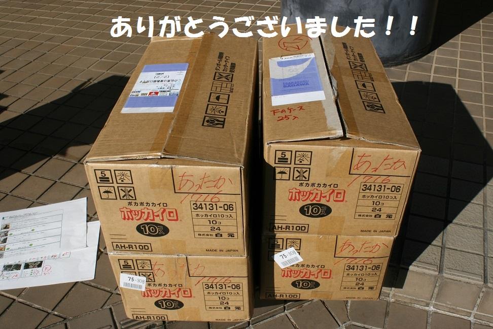 12/5 センター猫の里親会_f0242002_1456775.jpg