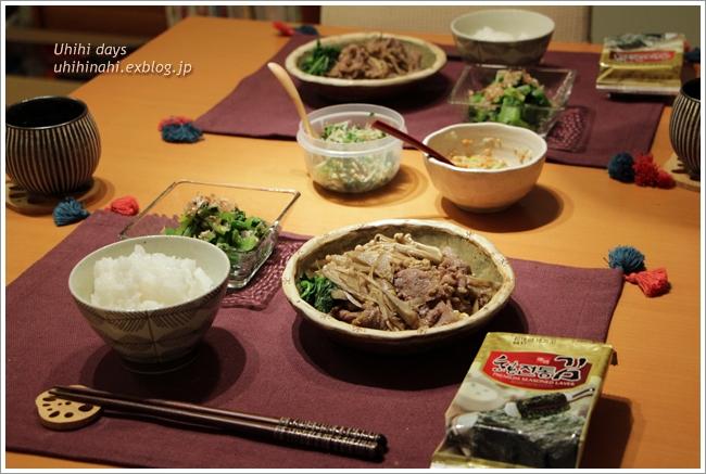 牛肉ごぼう_f0179404_21452299.jpg