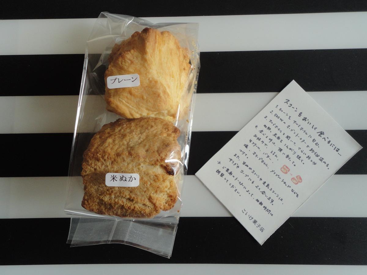 こいけ菓子店@三鷹_e0230011_1710232.jpg