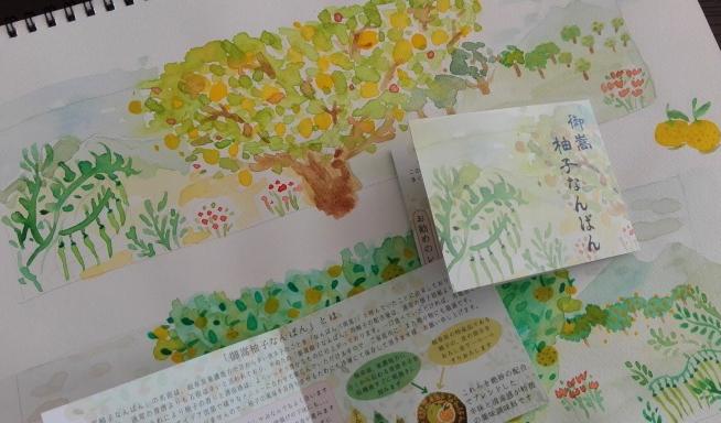 「木のもののお取り扱い方法」と「御嵩柚子なんばん」のパンフレット_e0155231_1143185.jpg
