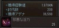 a0201367_10341958.jpg