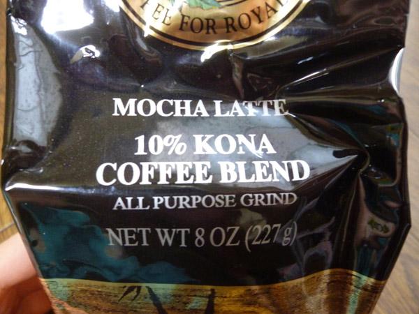 ROYAL KONA COFFEE MOCHA LATTE 10% KONA COFFEE BLEND 8oz_c0152767_22272953.jpg