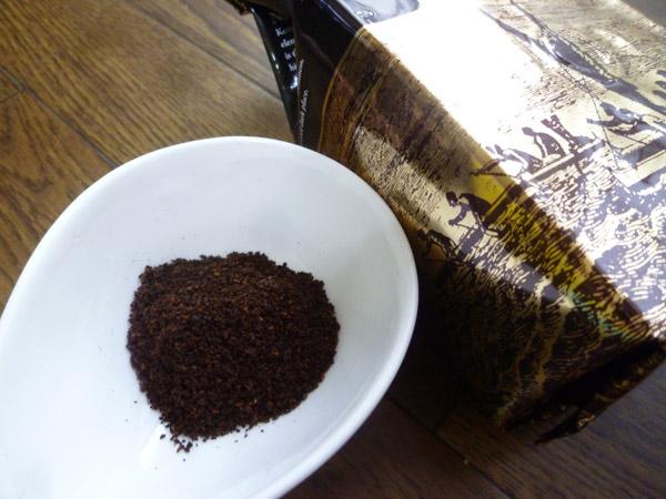 ROYAL KONA COFFEE MOCHA LATTE 10% KONA COFFEE BLEND 8oz_c0152767_222901.jpg