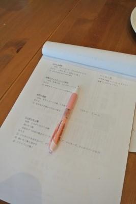 感謝(12/6)暮らしレシピ再放送vol2 _d0240469_0442447.jpg