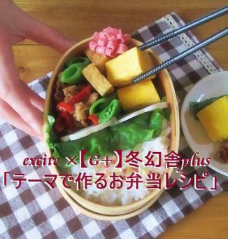 イエシゴトVol.132 自家製味噌の干し野菜けんちん汁&味噌の寒仕込み完成。_e0274872_18513402.jpg