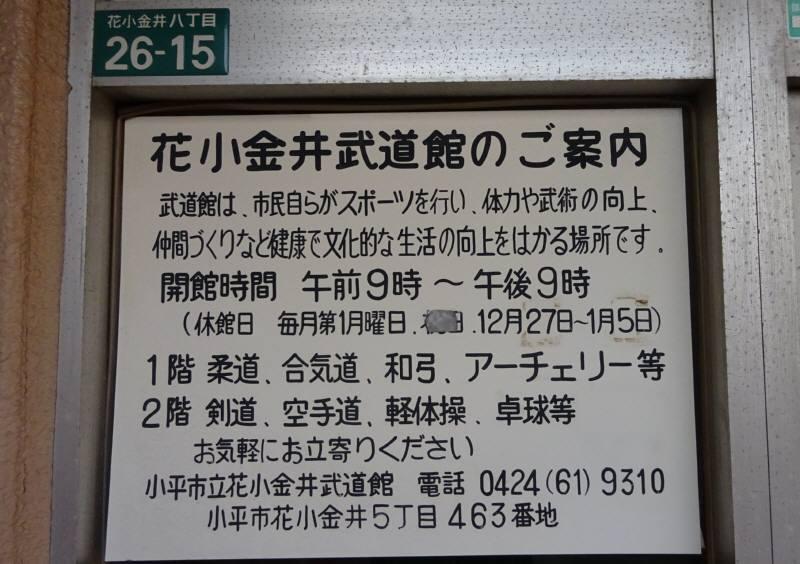 総務委員会_f0059673_17584123.jpg