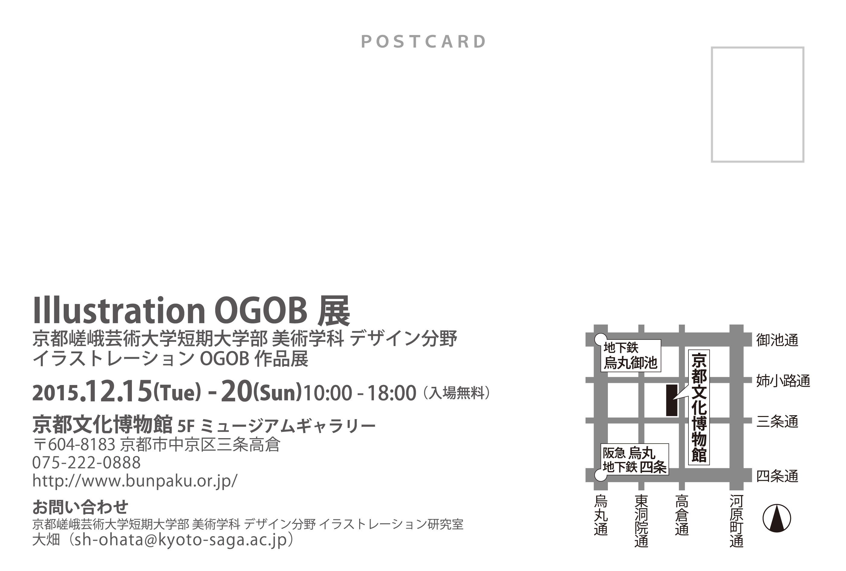 e0245079_18342038.jpg