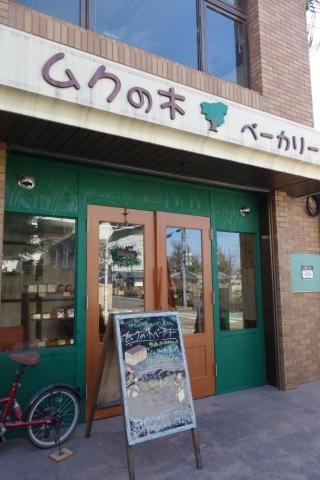 f0350083_17351366.jpg