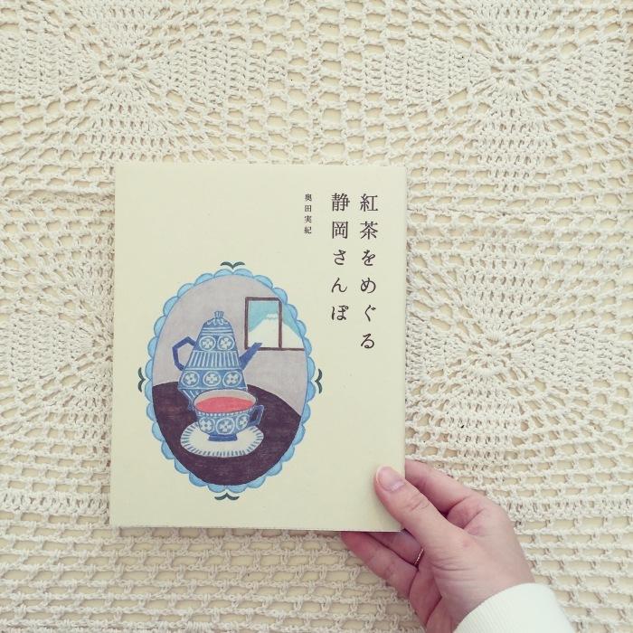 掲載本のお知らせ☆_a0312086_12194750.jpg