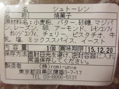 f0231189_21294010.jpg