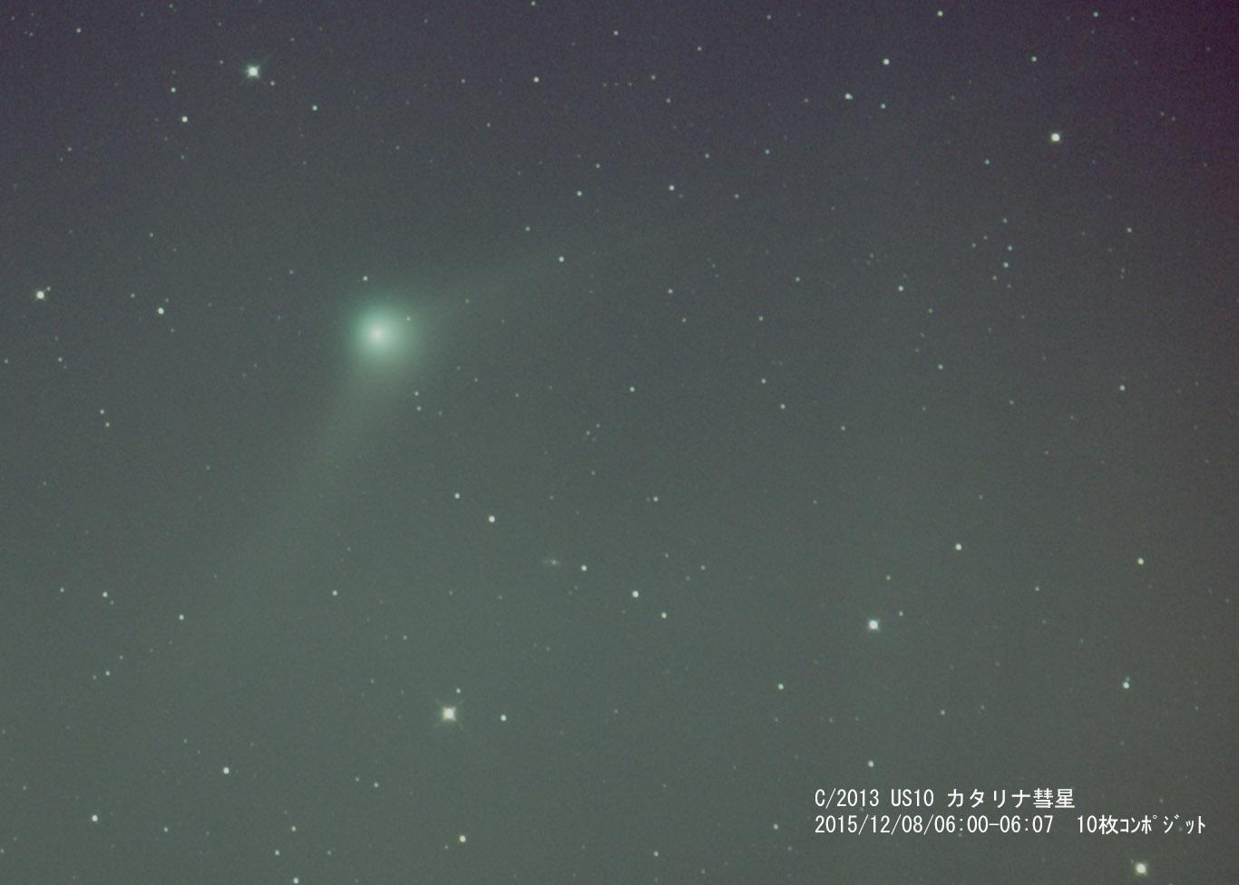 12月8日のカタリナ彗星_e0174091_18232550.jpg