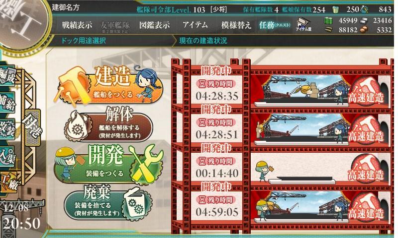 f0037491_20502736.jpg