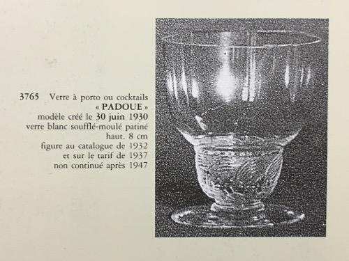 """R.Lalique \""""PADOUE\"""" _c0108595_2351525.jpg"""
