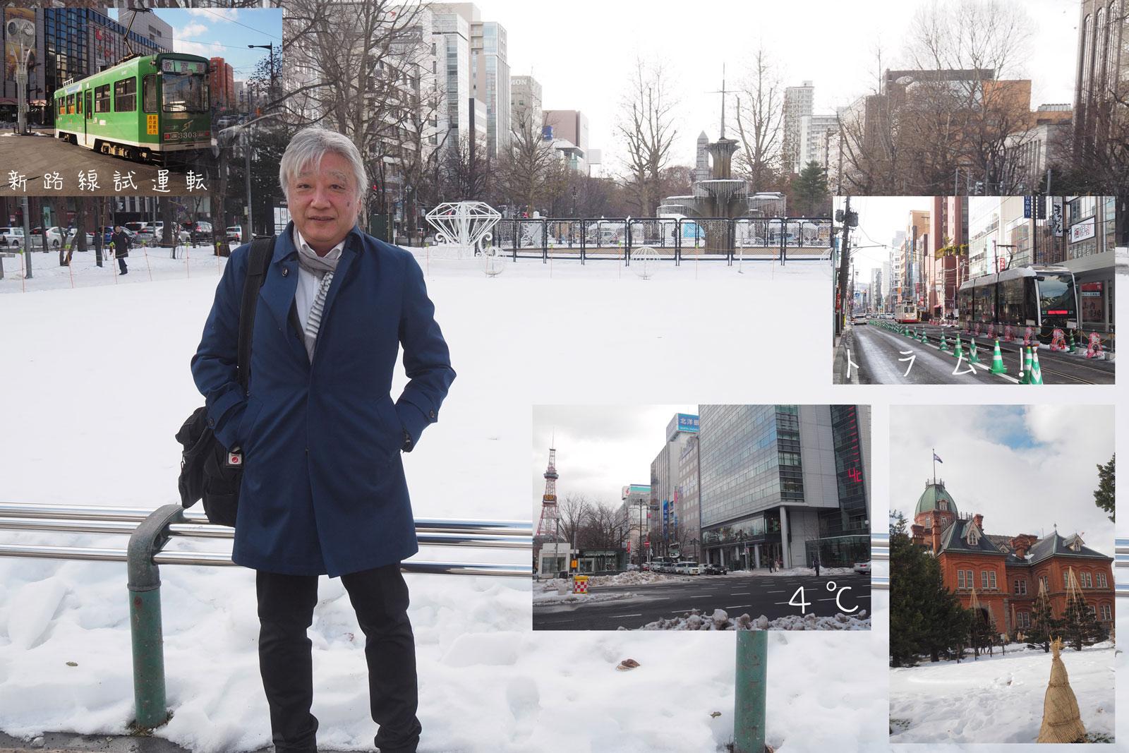 札幌、今年は多いね〜_a0271402_8122721.jpg