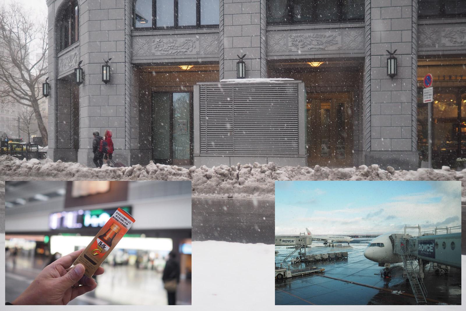 雪の札幌へ。_a0271402_873675.jpg