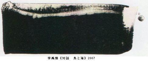 b0044404_1125196.jpg