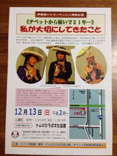 久しぶりの大阪でのコンサート🎵_c0162404_08354358.jpg