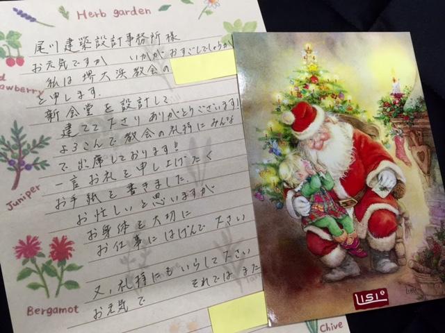 突然な・・・クリスマスカード_a0326106_96547.jpg