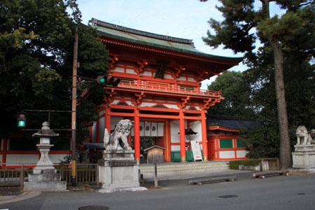 紅葉だより59 今宮神社_e0048413_19462986.jpg