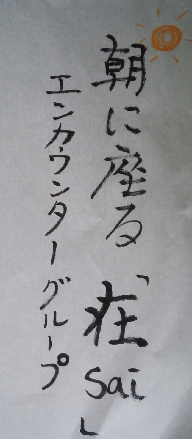 b0191626_14525144.jpg